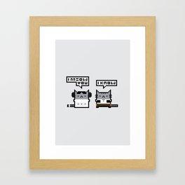 I Meow You - Cat Wars Framed Art Print