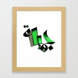 Djamila Framed Art Print