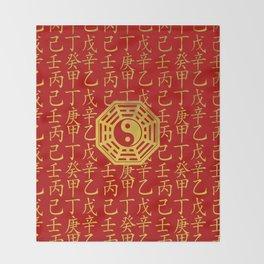 Yin and Yang ,  bagua and  feng shui hieroglyphs Throw Blanket