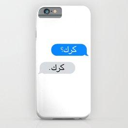 Karak Chai Tea iPhone Case