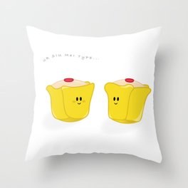 Ur Siu Mai Type Throw Pillow