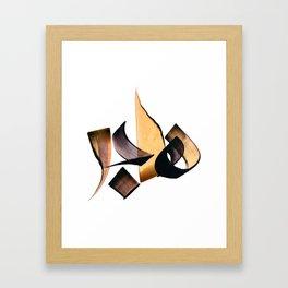 Hajar Framed Art Print