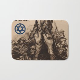 Vintage poster - National Jewish Welfare Board Bath Mat