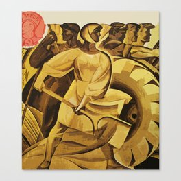 bread for us cccp sssr soviet union political propaganda revolution poster  Canvas Print