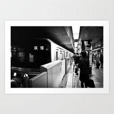 Shinjuku Station Art Print