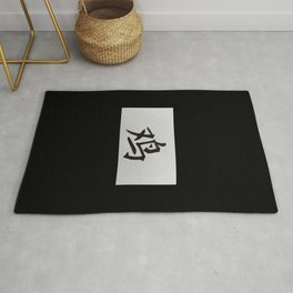 Chinese zodiac sign Rooster black Rug