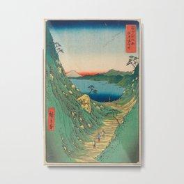 Hiroshige - 36 Views of Mount Fuji (1858) - 29: Shiojiri Pass in Shinano Province Metal Print