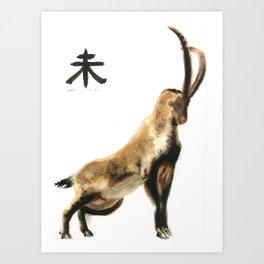 Chinese Zodiac (Goat)  Art Print