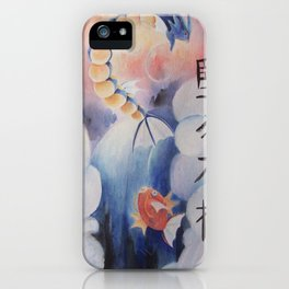 Perseverance iPhone Case