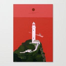 Sunrise Lighthouse Canvas Print