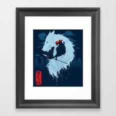 Hime Framed Art Print