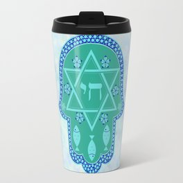 Hamsa for blessings, protection and strength - watercolor turquoise Travel Mug