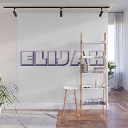 """ELIJAH"" first name purple pattern Wall Mural"