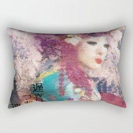 Days of Spring Rectangular Pillow