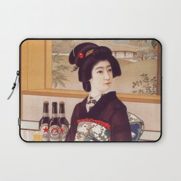 Vintage Beer Advertisement - Japan Laptop Sleeve