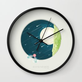 Where nature ends Wall Clock