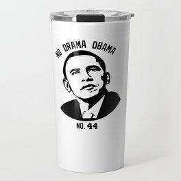 No Drama, Obama | Iconic Barack Obama - Shirt Design Travel Mug