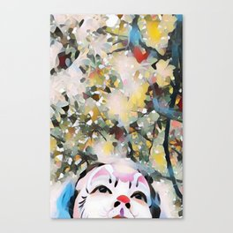 Wonderment. Canvas Print