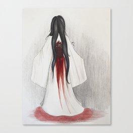 Sundel Bolong Canvas Print