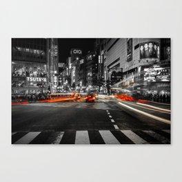 Shibuya Blur Canvas Print