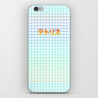 tetris iPhone & iPod Skins featuring TETRIS by SMOKESINATRA