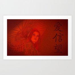 Chinagirl Art Print