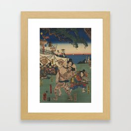 A game of Sumo Wrestling. Framed Art Print