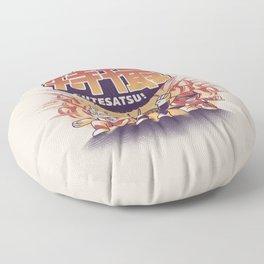 Cutesatsu Floor Pillow