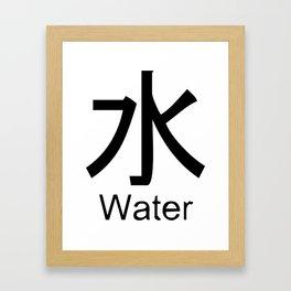 Water Japanese Writing Logo Icon Framed Art Print