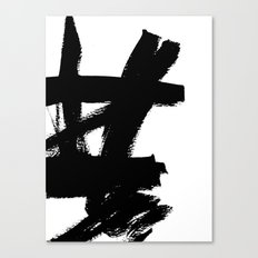 Abstract black & white 2 Canvas Print