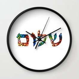 Shalom 10 - Jewish Hebrew Peace Letters Wall Clock