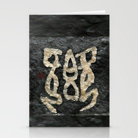 Hieroglyph Stationery Cards