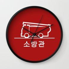 Keep Clear - Korea Wall Clock
