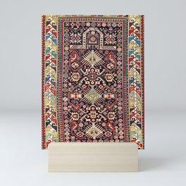Akstafa Southeast Caucasus Niche Rug Print Mini Art Print