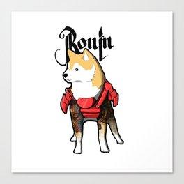 Ronin Dog Canvas Print