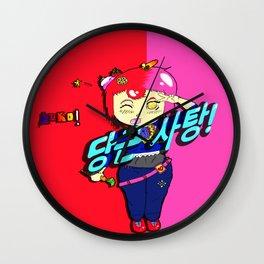 Enterforment: Aiko - Chan Wall Clock
