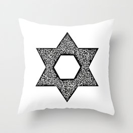 Star of David (Jewish star) Throw Pillow