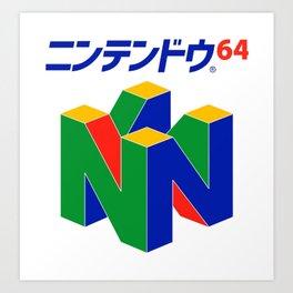 Japanese Nintendo 64 Pullover Art Print