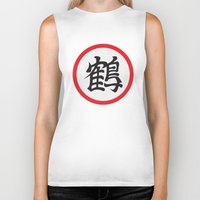 dragonball z Biker Tanks featuring Crane School of Martial Arts, Dragonball Z by Larsonary