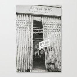 Streets of Hong Kong no.2 Canvas Print