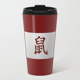 Chinese zodiac sign Rat red Travel Mug