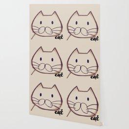 cat-180 Wallpaper