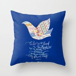Glory to God -Luke 2:14 Throw Pillow
