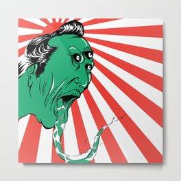 Green Yokai Metal Print