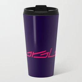 srsly / seriously Travel Mug