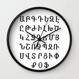 ARMENIAN ALPHABET - Black and White Wall Clock