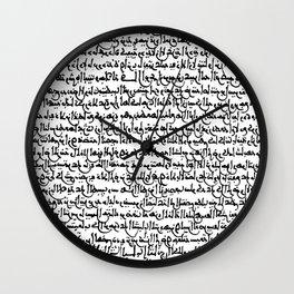 Ancient Arabic Script // White Wall Clock