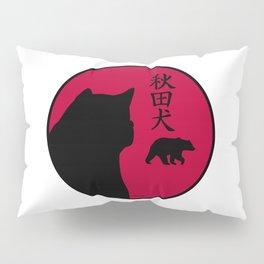 Akita inu, kanji and bear in rising sun Pillow Sham