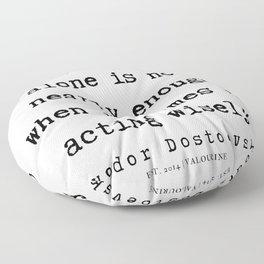 5       Fyodor Dostoevsky Quotes   190801 Floor Pillow