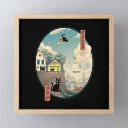 Ukiyo-e Delivery Framed Mini Art Print